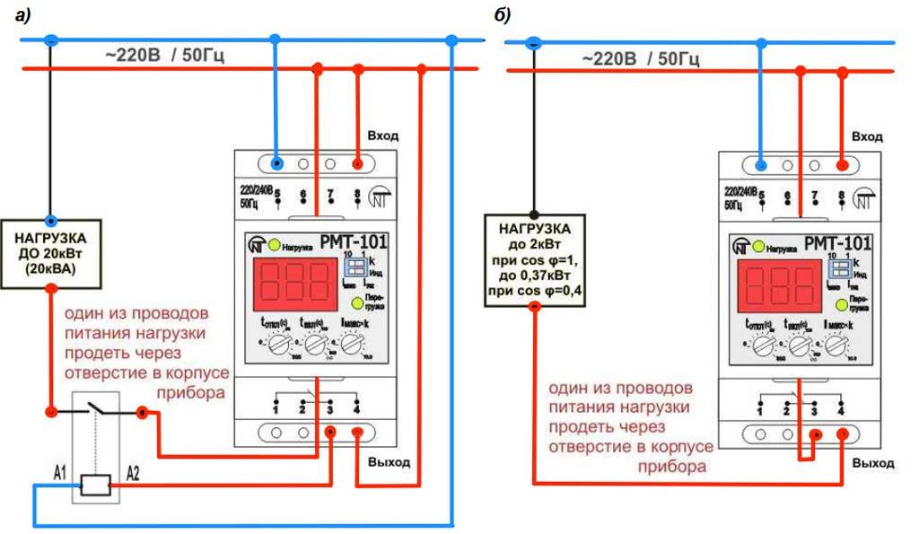 Lr2d13 схема подключения